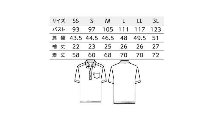 BS-33306 カットソーシャツ サイズ表