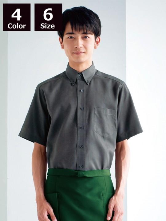 BS-08932 【08932】ボタンダウンシャツ(男女兼用) 着用イメージ