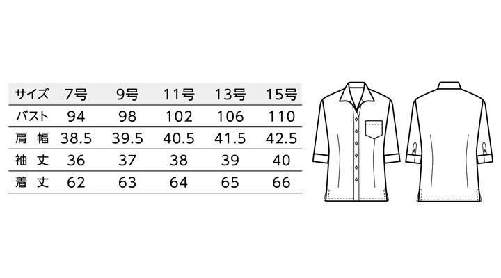 BS-08935 イタリアンカラーシャツ(レディース) サイズ表