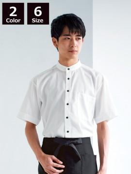 BS-08920 スタンドカラー 半袖シャツ(男女兼用) 着用イメージ
