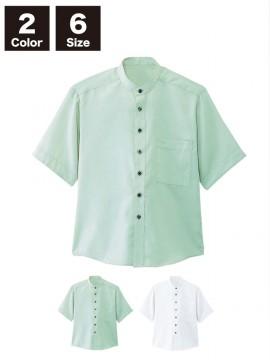 BS-08920 スタンドカラー 半袖シャツ(男女兼用) 商品一覧