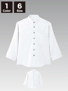 BS-08923 スタンドカラー 七分袖シャツ(男女兼用) 商品一覧