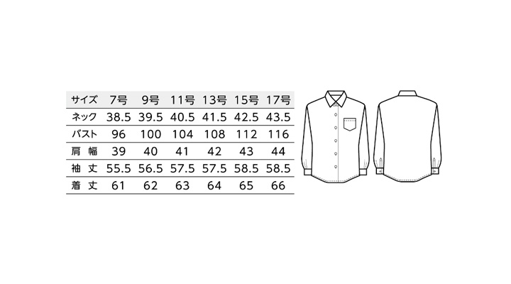BS-34206 シャツ サイズ表