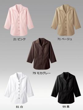 BS-34208 イタリアンカラーシャツ カラー一覧