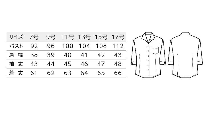 BS-34208 イタリアンカラーシャツ サイズ表