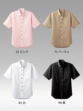 BS-33308 ボタンダウンシャツ トップス カラー一覧