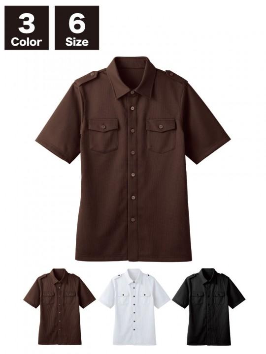 BS-00102 ニットワッフルシャツ 半袖(男女兼用) 商品一覧