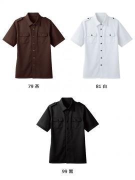 BS-00102 ニットワッフルシャツ 半袖(男女兼用) カラー一覧