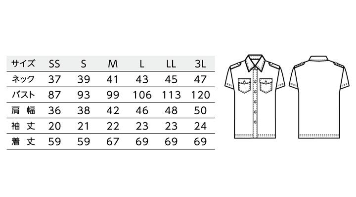 BS-00102 ニットワッフルシャツ 半袖(男女兼用) サイズ