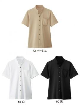BS-23304 スタンドカラーシャツ(男女兼用) カラー一覧