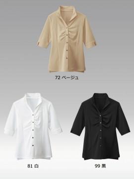 BS-24229 ウィングカラーシャツ カラー一覧