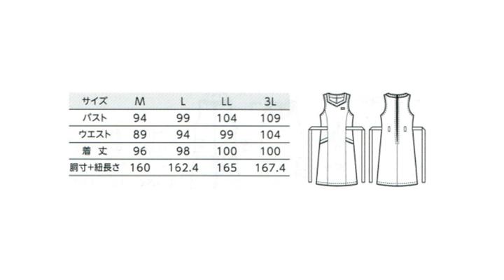 BS-26203 ジャンパースカート サイズ