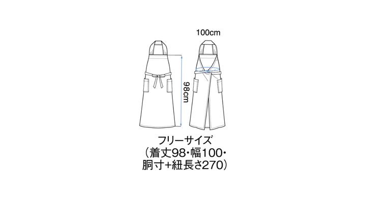 BS-27202 胸当てエプロン サイズ ワンサイズ