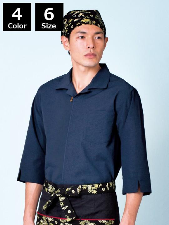 BS-44303 和風シャツ(開衿)