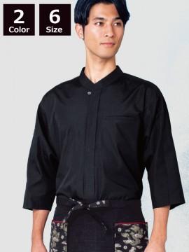 BS-09921 和風シャツ(パッチワーク付)(男女兼用) 着用イメージ