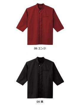BS-09921 和風シャツ(パッチワーク付)(男女兼用) カラー一覧