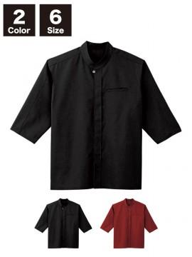 BS-09921 和風シャツ(パッチワーク付)(男女兼用) 商品一覧