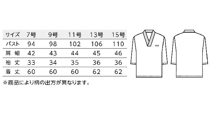 44202_size.jpg