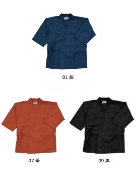 BS-09540 作務衣上衣(男女兼用) カラー一覧