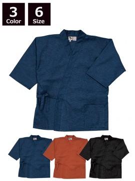 BS-09540 作務衣上衣(男女兼用) 商品一覧