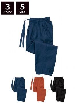 BS-09701 作務衣下衣(男女兼用) 商品一覧