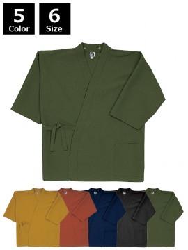 BS-41301 作務衣上衣