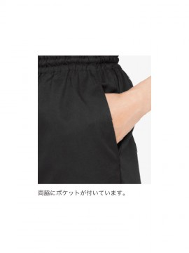 BS-04710 七分丈パンツ(女性用) 両脇ポケット