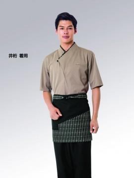BS-43309シリーズ用 替衿(男女兼用)