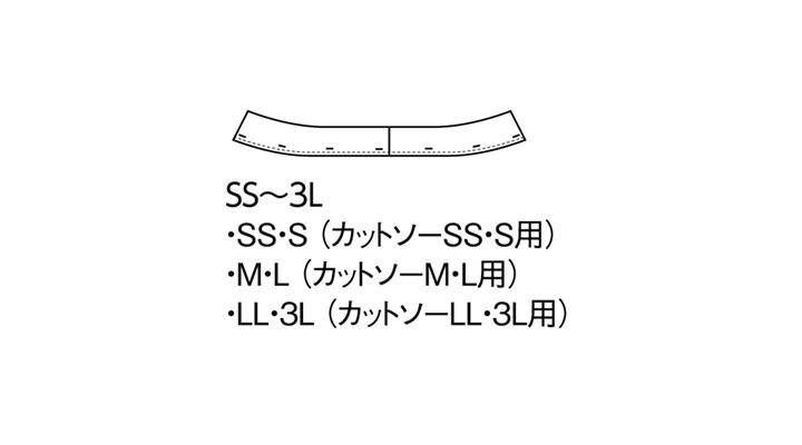 bs48313_size.jpg