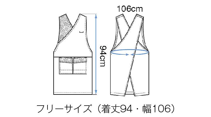 BS-47201 胸当てエプロン サイズ一覧