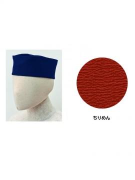 BS-48301 和帽子 モデル画像