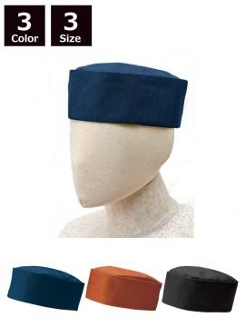 BS-09001 和帽子(男女兼用) 商品一覧