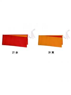 BS-98217 和風ベルト カラー一覧