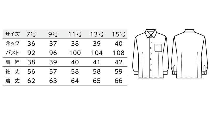 BS-14211 シャツ サイズ