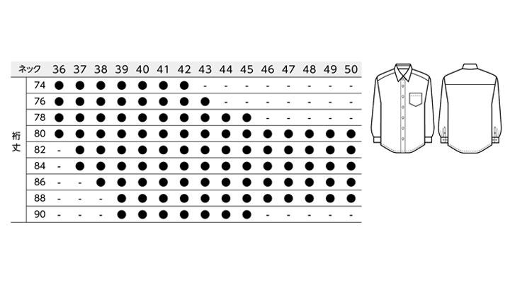 BS-14112 シャツ サイズ