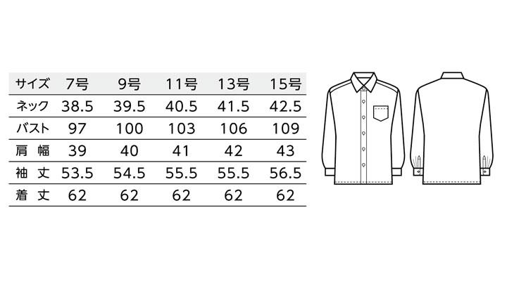 BS-14207 シャツ サイズ