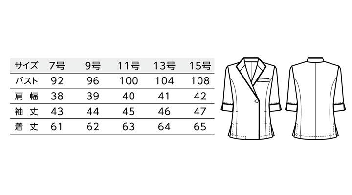 BS-00118 ジャケット(レディース) サイズ