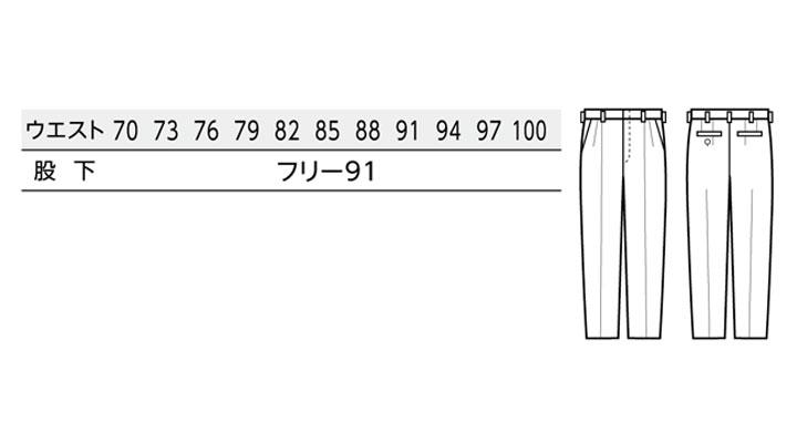 BS-01180 ツータックパンツ(メンズ) サイズ