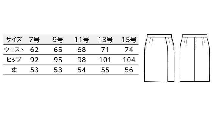 BS-12207 ラップスカート(レディース) サイズ