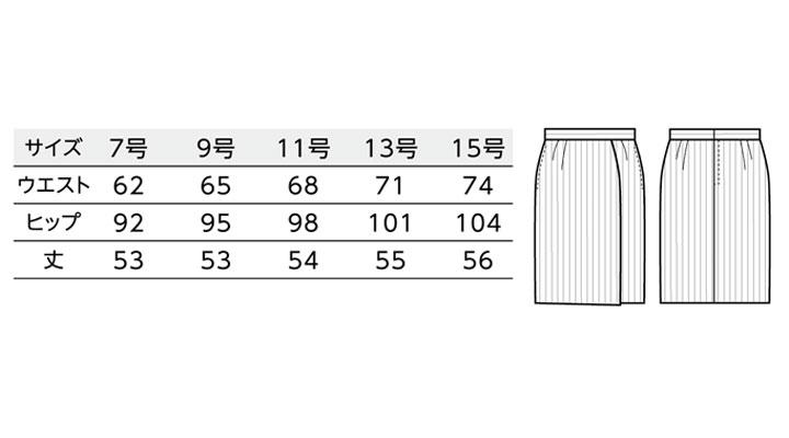 BS-12208 ラップスカート(レディース) サイズ