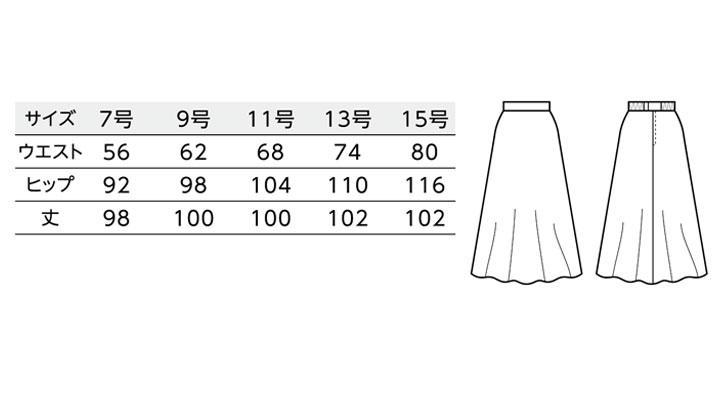 BS-12224 ロングスカート(レディース) サイズ
