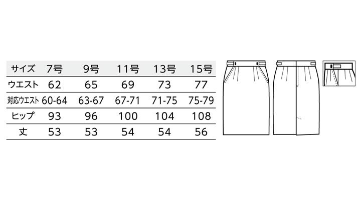 BS-12201 アジャスタースカート(レディース) サイズ
