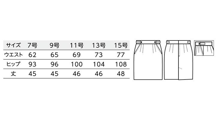 BS-08710 アジャスタースカート(レディース) サイズ