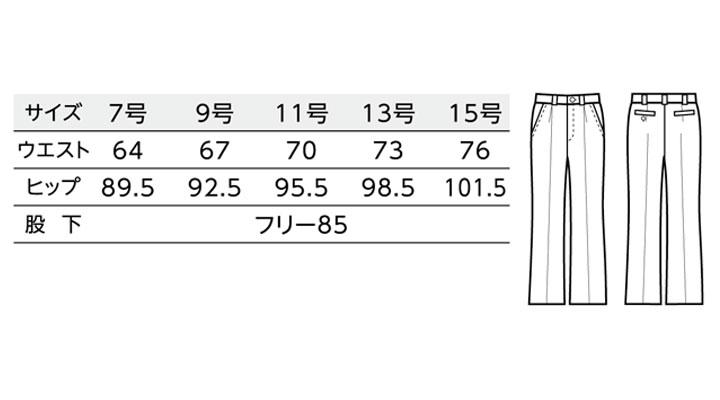 BS-12205 パンツ(レディース) サイズ