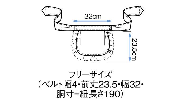 03117_size.jpg