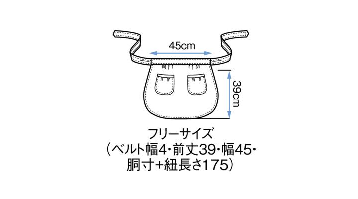 BS-27205 サロン フリーサイズ