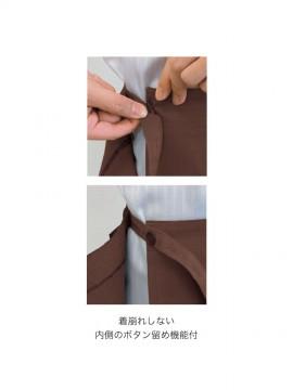 【00914】ラップエプロン(男女兼用)