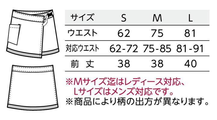 00914_size.jpg