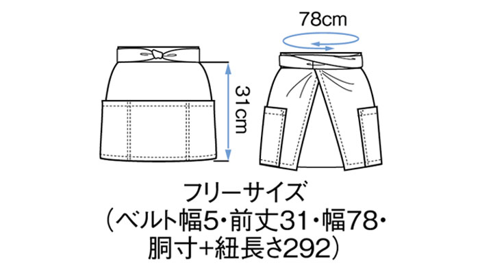 03170_size.jpg