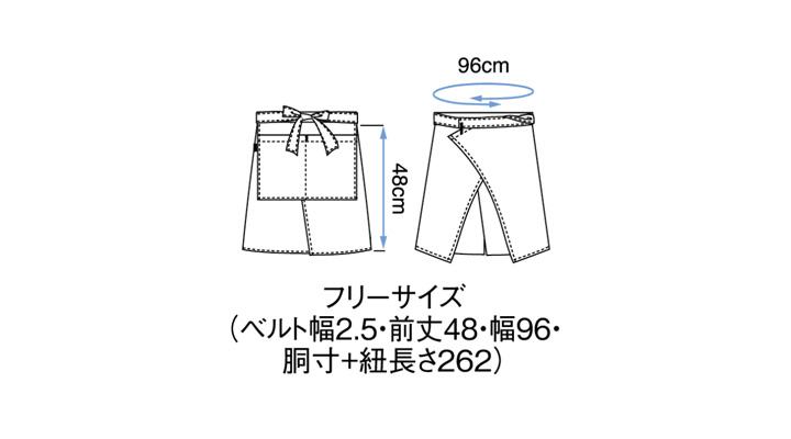 BS-27306 前掛け サイズ ワンサイズ